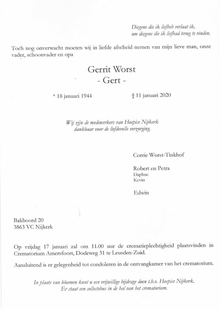 RK-GW01